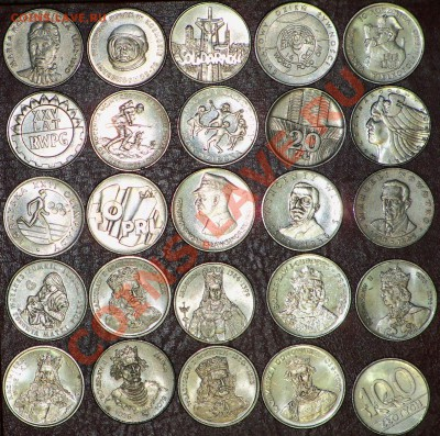 Польша Людова, набор 25 монет Cu-Ni до 17.02 10-00 МСК - 118_2727.JPG