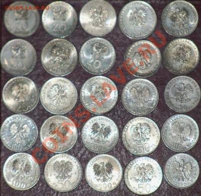 Польша Людова, набор 25 монет Cu-Ni до 17.02 10-00 МСК - 118_2728.JPG