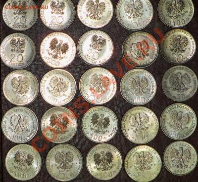 Польша Людова, набор 25 монет Cu-Ni до 17.02 10-00 МСК - 118_2731.JPG