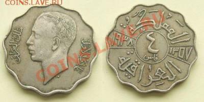 Ирак, Морокко, Сирия на оценку - 1.JPG
