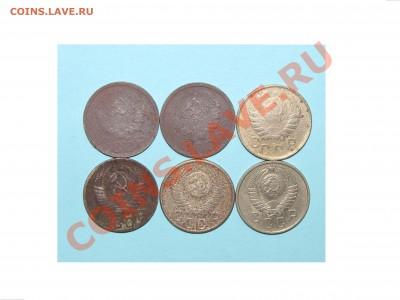 10, 15, 20 коп - 24 шт (1931-1957) до 12 февраля 22:00 - 12.JPG