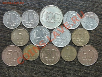 Период 1991-93 (14 шт) С 1 рубля!!! до 12 февраля 22:00 - 03.JPG
