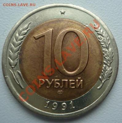 Бракованные монеты - P1090561.JPG