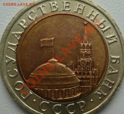 Бракованные монеты - P1090562.JPG