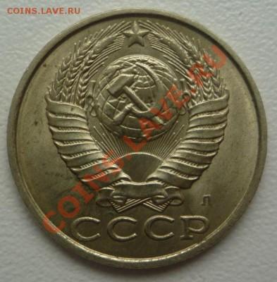 Бракованные монеты - P1090566.JPG