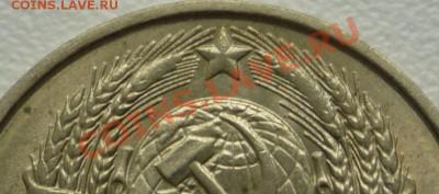Бракованные монеты - P1090564.JPG