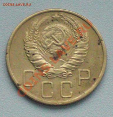5 коп 1941г узкий серп . - 5 коп 41г.JPG