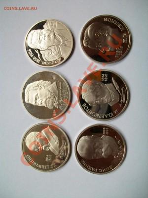 1 рубль, ПРУФ, 6 штук , сегодня, до 11.02.13  23-00 - 102_2489.JPG
