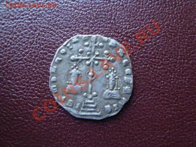 Подражание Византии - DSC02236.JPG