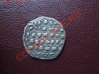 Подражание Византии - DSC02237.JPG