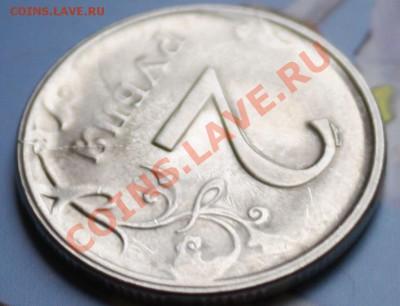 2 рубля 2009 сп, непрочекан,выкрошка,неполный раскол - IMG_9352.JPG