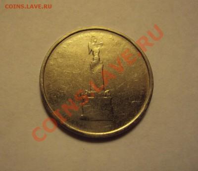 Непрочекан 3 монеты до 16.02 22-30 - DSC03289.JPG