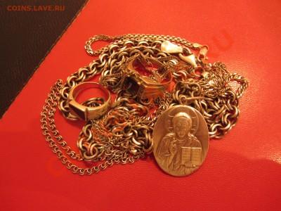 Серебро 925 проба. 94 грамма с 1 рубля!!! до 16.02 - IMG_0894