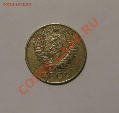 50 коп 1961г. (с рубля!) до 14.02.13. - DSC02764.JPG