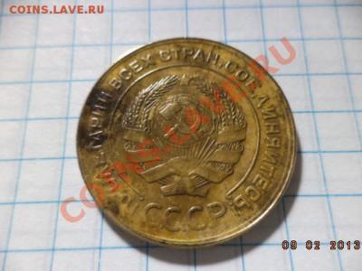 5 копеек 1931г.и1940г.(не чищены) - DSC00418.JPG