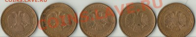50 рублей 1993г ЛМД (магнитная) до 15.02.13г 22.00 мск - 67