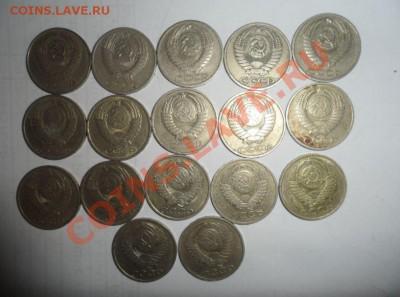 50коп. СССР(1961-1991) 17шт. до 14.02.13 22мск - 2.JPG