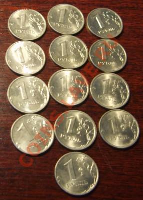Рубли современной Росии в блеске 13 шт до 15.02.13 в 22,00 - S8301849.JPG
