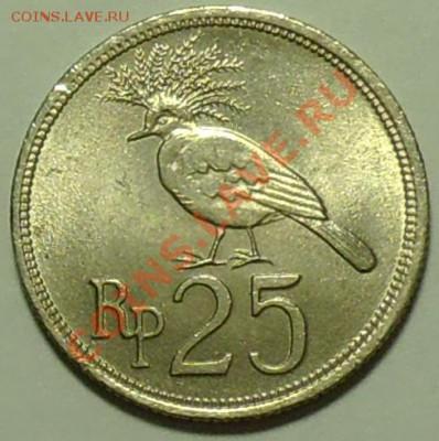 ИНДОНЕЗИЯ - 25 рупий 1971 - до 17 февраля - 500