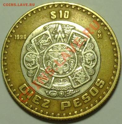 МЕКСИКА - 10 песо 1998 - до 17 февраля - 473
