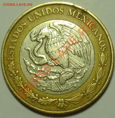 МЕКСИКА - 10 песо 1998 - до 17 февраля - 474