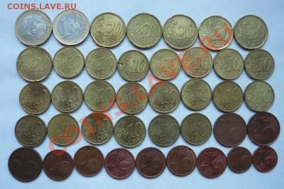 5,64 евро мелочью.До 16.02. 22.00.мск - P1070065.JPG