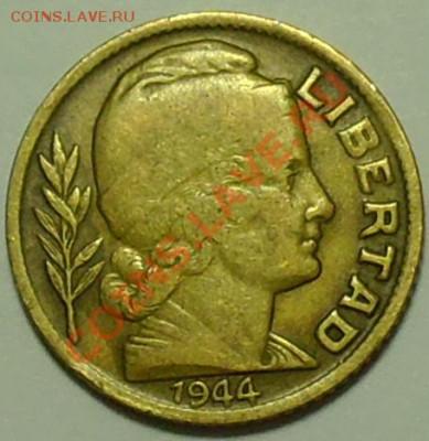 АРГЕНТИНА - 10 центаво 1944 - до 17 февраля - 405