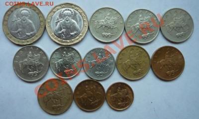 Болгария 3,18 лева мелочью.До 16.02. 22.00.мск - P1070069.JPG