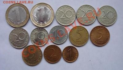 Болгария 3,18 лева мелочью.До 16.02. 22.00.мск - P1070066.JPG