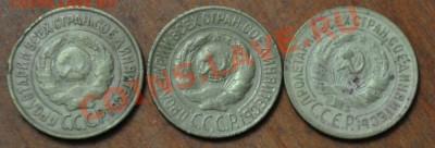 1 копейка 1926,1927,1929г - DSC_0722.JPG