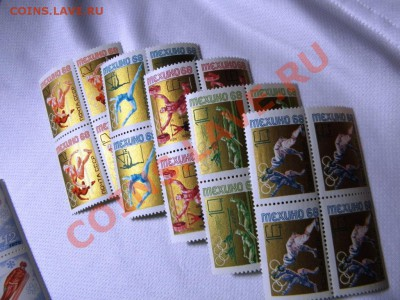 марки на оценку - P2110053.JPG