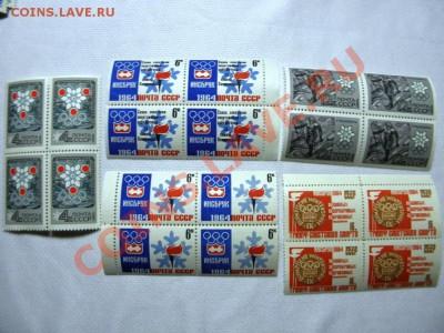 марки на оценку - P2110058.JPG