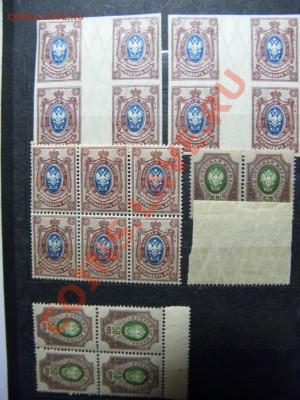 марки на оценку - P2110067.JPG