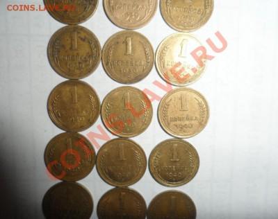 1 копейка 1927-1948 год 30 шт. 15.02.13 22.00 по МСК - 2.JPG