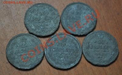 20 коп 1880-х (Что с монетами ?) - DSC_0723.JPG