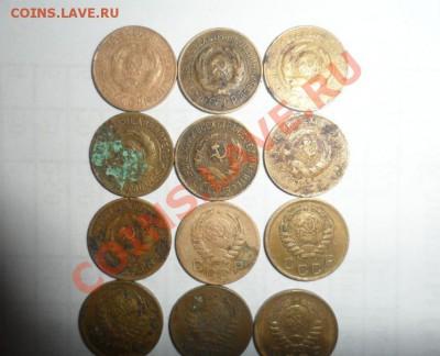 1 копейка 1927-1948 год 30 шт. 15.02.13 22.00 по МСК - 6.JPG