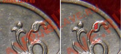 Непонятный шт. рубля 2008г. - 1руб2008.JPG