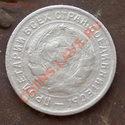 Нечастые 10коп 1934г. до 15.02.13. 22:20мск - SAM_4768.JPG