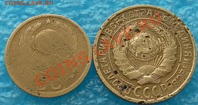 ДВЕ РЕДКИЕ монеты 2к33г и 1к35(н) до 15.02. 22:20мск - SAM_4673.JPG