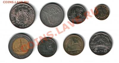 8 монет Таиланда до 15.02 - таил1