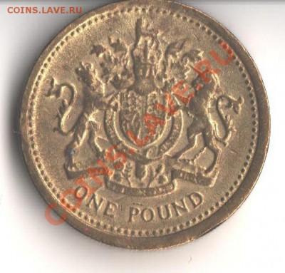 1 фунт 1996 Англия - смещение. - 004