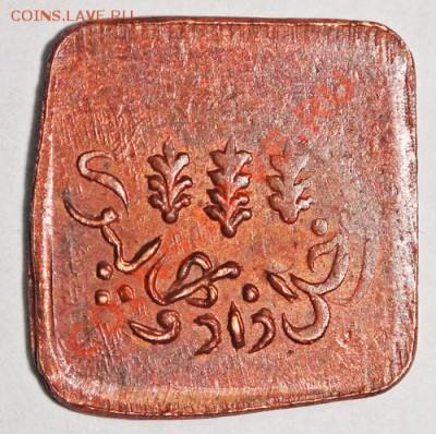 Индия.Бахавалпур.Пайс.1924(25). до 18.02.13 в 22.00мск - бахавалпур пайс 2.JPG