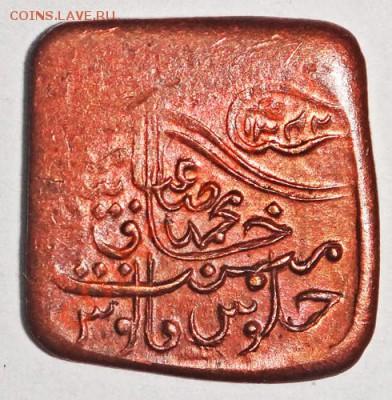 Индия.Бахавалпур.Пайс.1924(25). до 18.02.13 в 22.00мск - бахавалпур пайс.JPG