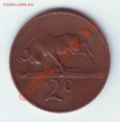 ЮАР.2 Цента.1965. до 18.02.13 в 22.00мск - 19650002.JPG