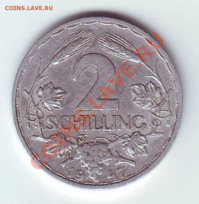 Австрия.2 Шиллинга.1947. до 18.02.13 в 22.00мск - 1947.JPG