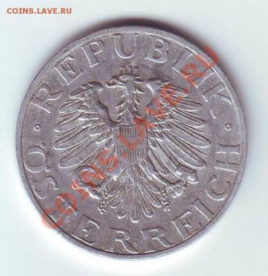 Австрия.2 Шиллинга.1947. до 18.02.13 в 22.00мск - 19470001.JPG
