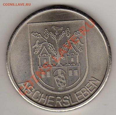 Германия Аквариум в Ашерслебене до 18.02.13 в 22.00мск(4442) - img946