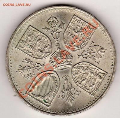 Великобритания крона 1953 до 18.02.13 в 22.00мск (4430) - img948