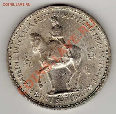 Великобритания крона 1953 до 18.02.13 в 22.00мск (4430) - img969