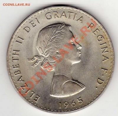 Великобритания крона 1965 Черчилль до 18.02.13 в 22ч (4427) - img949